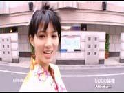 「清純そうな可愛い美女麻生希とコスプレセックス!!」のサムネイル画像