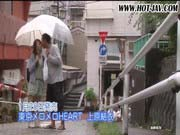 「真木今日子変態巨乳柔らかいセックス!」のサムネイル画像